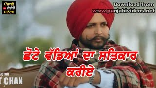 Na Chalda Gurtaj New Punjabi WhatsApp Status || Punjabi Video Status 2020|| Latest Punjabi Video ||