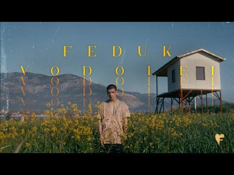 Смотреть клип Feduk - Водолей