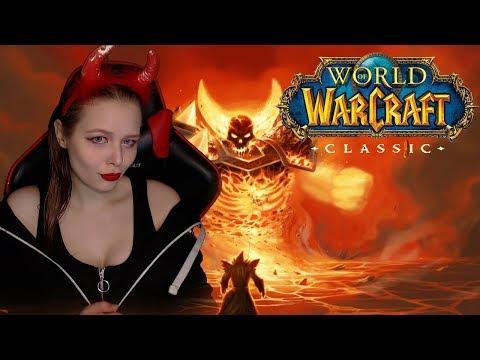 World of Warcraft Classic маг 60 Атюн Ониксия Пламегор