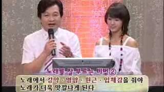 Repeat youtube video 박주희 - 자기야 노래강의 / 강사 이호섭
