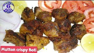 Mutton Karara crispy tikka ab banae Bina barbeque k, ye tawa tikka boti nahi khaya to kuch nhi khaya