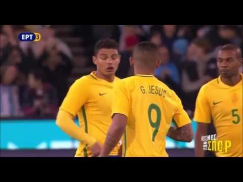 Βραζιλία - Αργεντινή 0-1 /Φιλικός Αγώνας {9-6-2017}