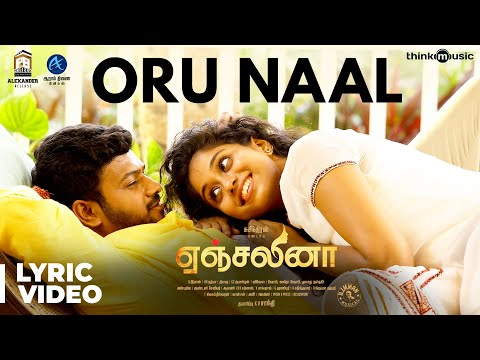 angelina-|-oru-naal-song-lyric-video-|-suseenthiran-|-d.imman-|-sid-sriram