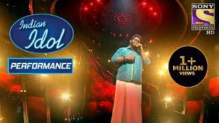 'Ae Ajnabi' पे Vaishnav ने दिया एक Melodious Performance! | Indian Idol Season 12