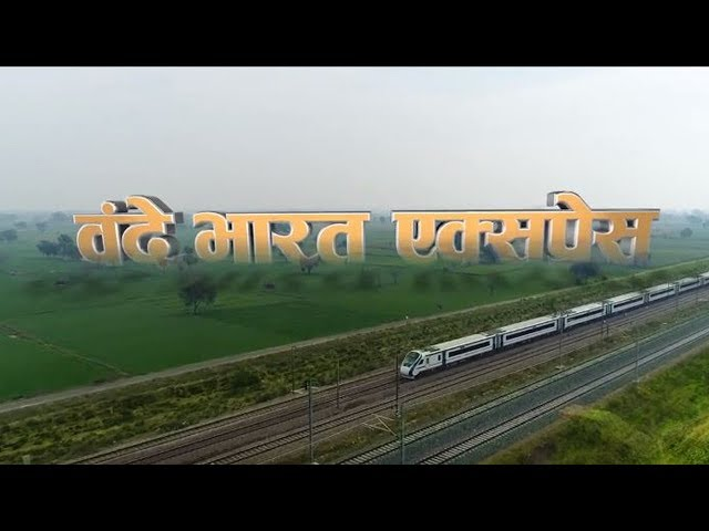 Vande Bharat Express - India's First Semi High Speed ,Engineless Train