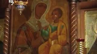 Православные святыни Франции