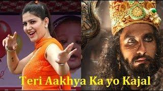 Teri Aakhya Ka Yo Kajal || Superhit Ranveer Song || Viral Video Song 2018