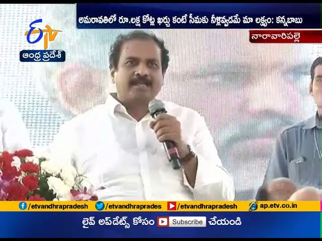YCP Leaders Conduct Public Meeting in Naravaripalle