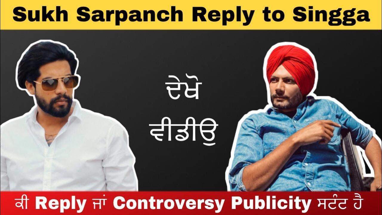 Singga ਨੂੰ Reply Sukh Sarpanch ਦਾ   ਕੀ Reply ਜਾਂ Controversy Publicity ਸਟੰਟ ਹੈ.?Warn   PunjabiTeshan