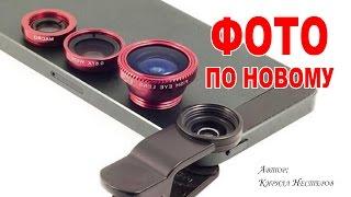 Объективы кому не хватает камеры обычного телефона(, 2016-02-13T08:00:01.000Z)
