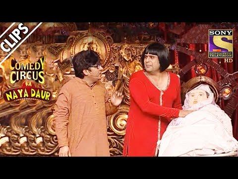 Krushna's Mother-In-Law Is Pregnant | Comedy Circus Ka Naya Daur