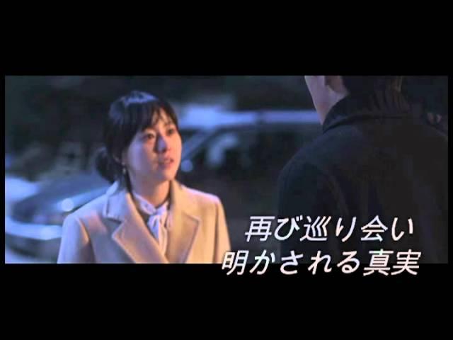 映画『短い記憶』予告編
