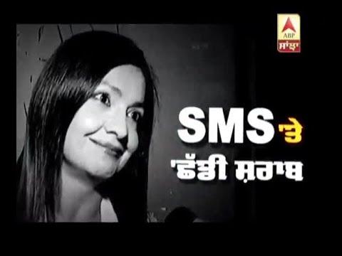 Pooja Bhatt's Interview about alcoholism & her Dark phase