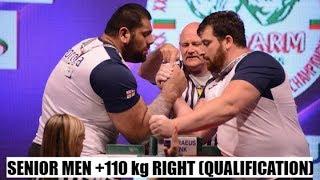 ARM WRESTLING Senior Men +110 kg Qualification Right Hand (European Armwrestling Championship 2018)