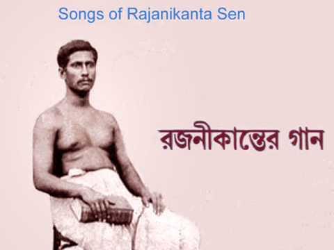 Ami To Tumare Chahini. Songs of  Rajanikanta by Atanu Sanyal.