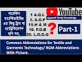 RGM Textile Merchandising Abbreviations With Picture Part 01