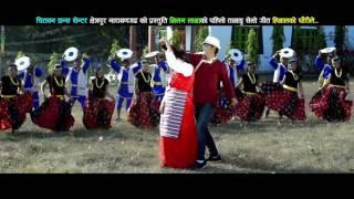 New tamang selo song 2017 | हिमालको चौंरीले Himalko chaurile | Milan Lama & Anju Lama HD