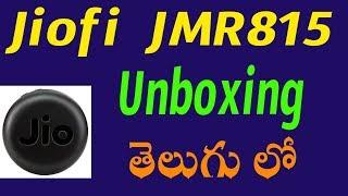 Jiofi unboxing telugu | jiofi jmr815 unboxing telugu | tekpedia