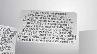 Преимущества увольнения по соглашению сторон(, 2014-11-29T14:52:53.000Z)