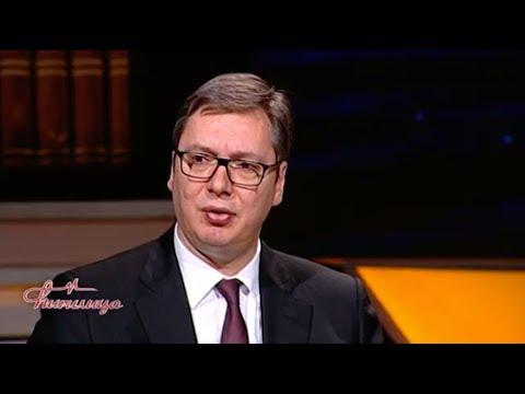 Cirilica - Predsednik Aleksandar Vucic - (TV Happy 19.02.2018)