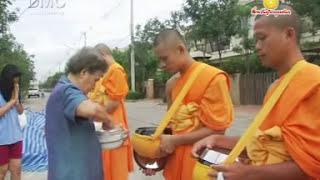 ประวัติและความสำคัญ เป็นมาของพระพุทธศาสนา ในประเทศไทย