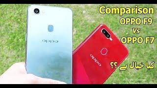 OPPO F9 Vs OPPO F7 Comparison | Camera Comparison | 5 min charge,two hours talk time