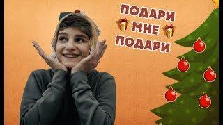 Видеодневники Школы 152 - Новогодний выпуск (часть 2) - Школа 152