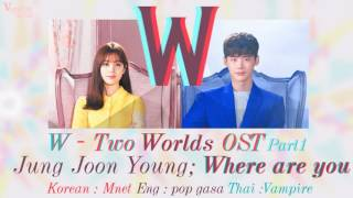 [Karaoke+Thaisub] Where are you - W OST Part1