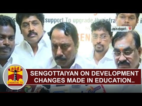 Minister Sengottaiyan on Development changes made in Education | Thanthi TV