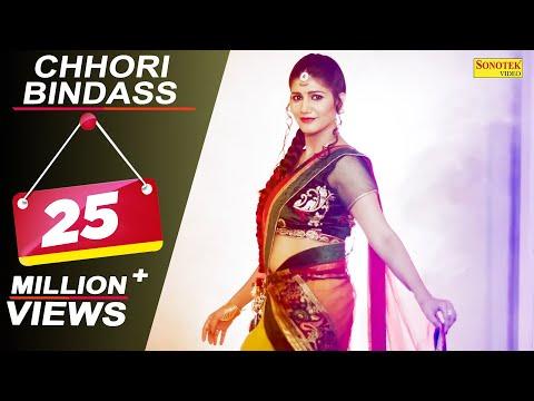Chhori Bindass | Haryanvi DJ Song 2017 | Sapna Chaudhary | Aakash Akki, AK Jatti | New Haryanvi Song