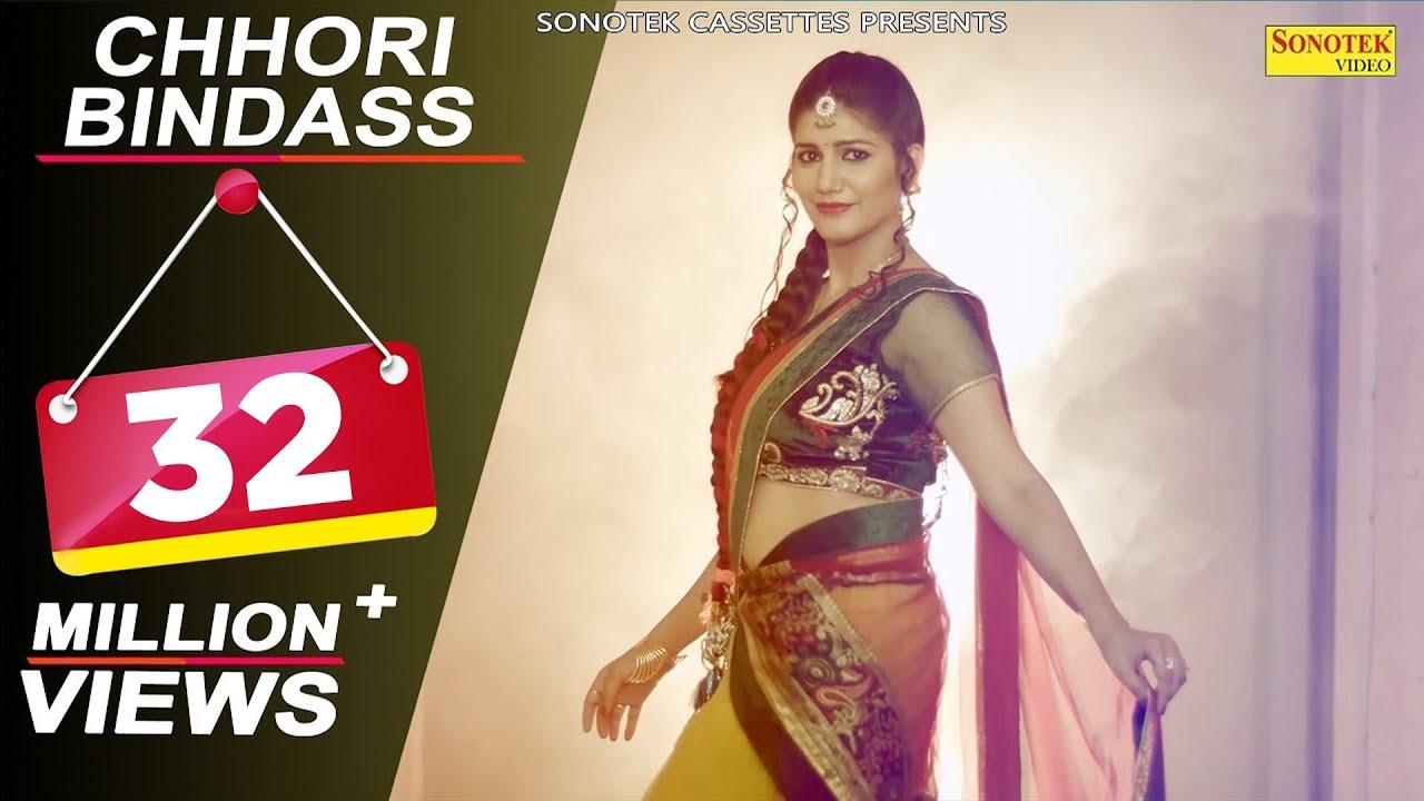 Download Chhori Bindass | Sapna Chaudhary | Aakash Akki, AK Jatti | New Haryanvi Songs Haryanavi 2021