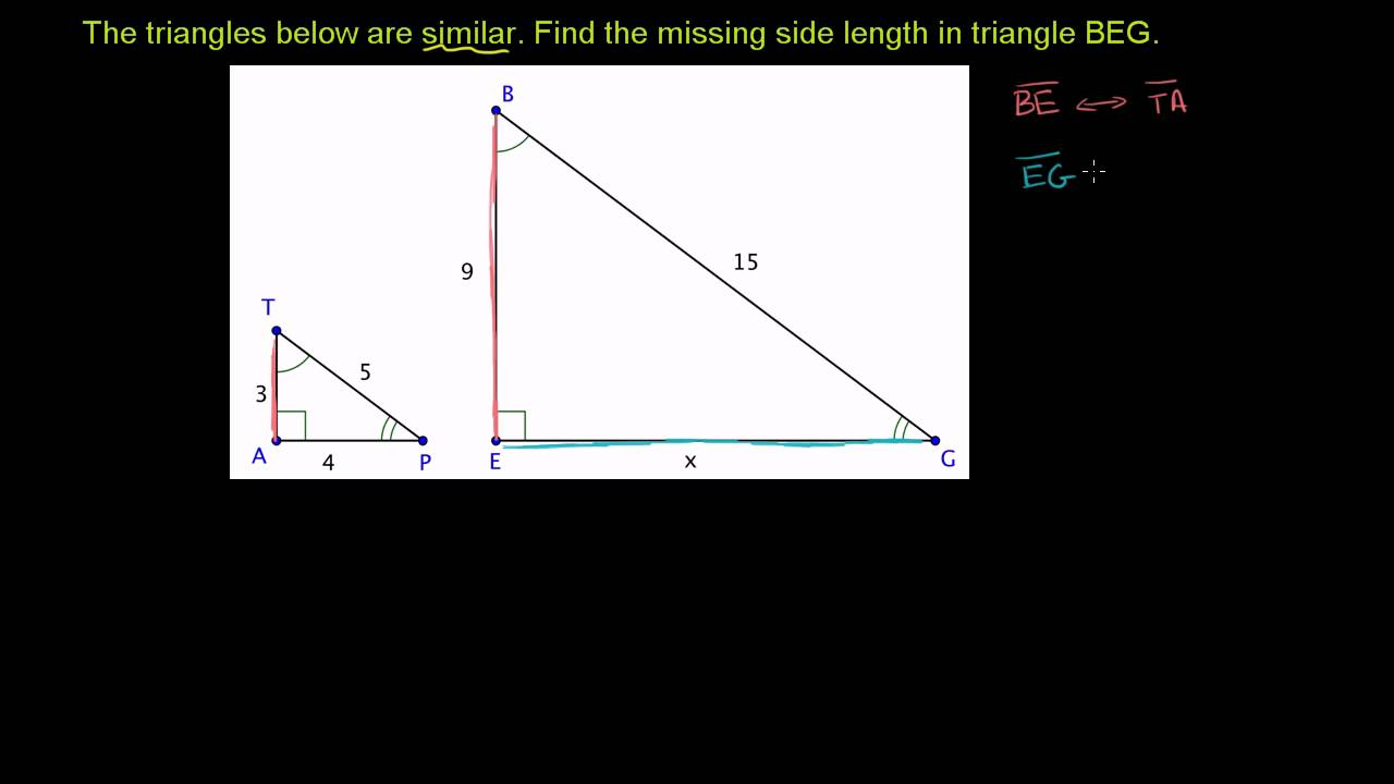 Missing Measurements For Similar Triangles Youtube