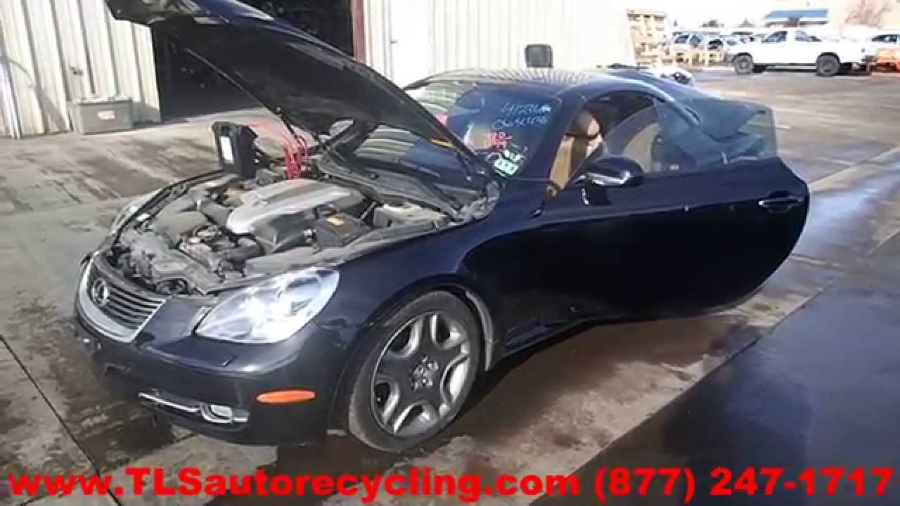 2006 lexus sc430 parts for sale save up to 60 youtube. Black Bedroom Furniture Sets. Home Design Ideas