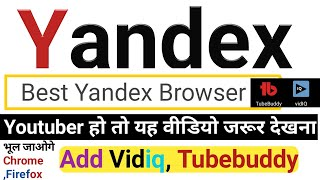Yandex browser   How to use yandex browser   best web browser 2020   best browser [ yandex ] screenshot 2