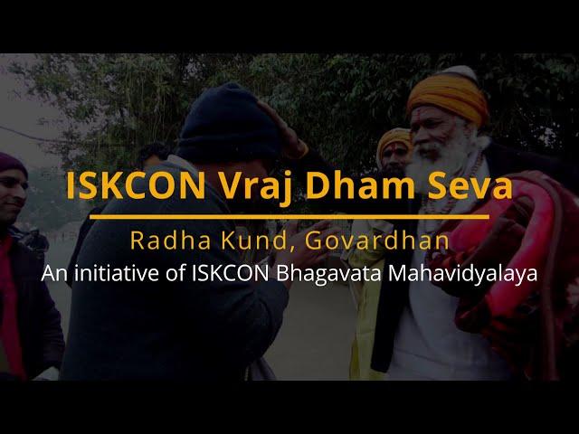 ISKCON Braj Dham Seva