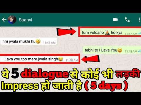 5 dialogue to impress any girl | pick up lines