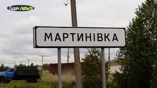 Yo'l ta'mirlash-1705 — T Lokhvytsia-Gadyach-Okhtyrka-MUSHUK