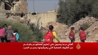 السوريون في درعا يحولون منازلهم لفصول دراسية