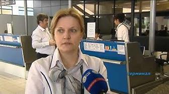 България Ер със собствен Check In на летище София