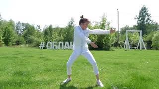 Яромчик Эвелина NAVIGATOR DANCE STUDIO