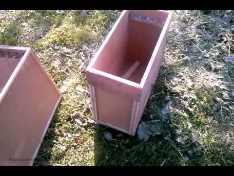 Тара (пакеты)для транспортировки пчел. - YouTube