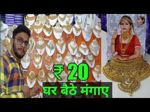 CHEAPEST JEWELLERY MARKET IN SADAR BAZAR | BRIDAL JEWELLERY ARTIFICIAL COLLECTION |