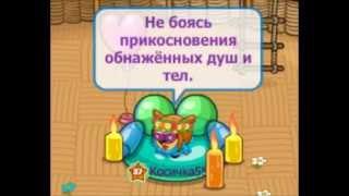 Шарарам клип Вера Брежнева-Доброе утро