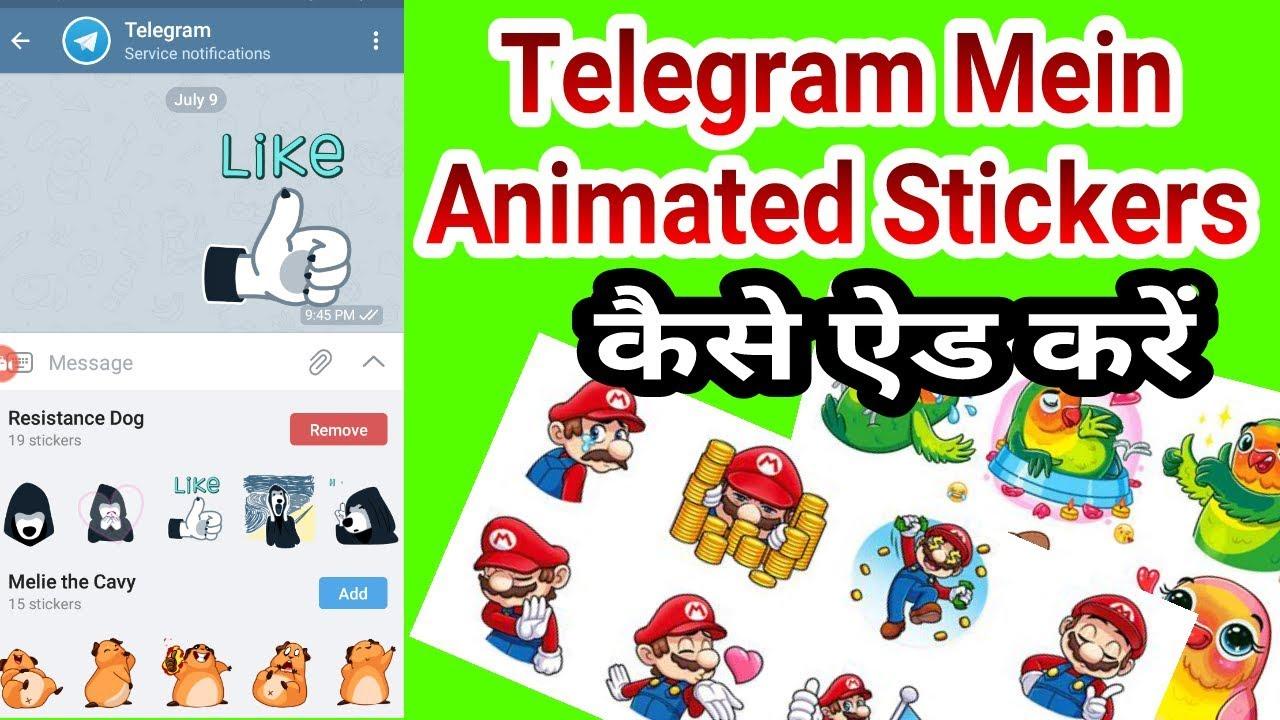 telegram animated stickers