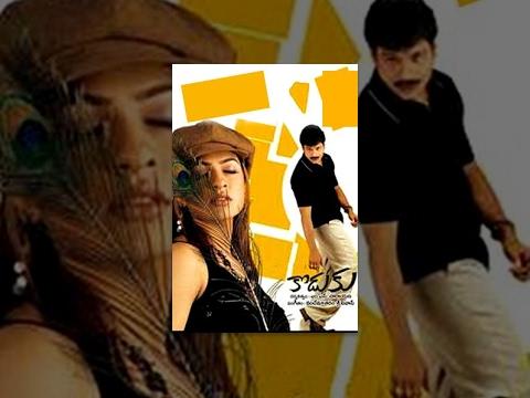 Telugu Full Movie - KODUKU - Suman, Rajan P Dev, Ponnambalam