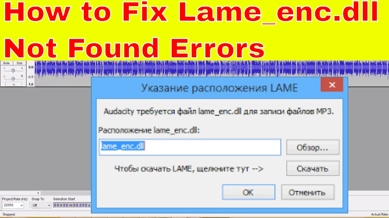 lame enc.dll mp3 audacity