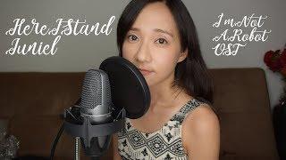 [KOR] Juniel 주니엘 - Here I Stand 여기 서 있어 (I'm Not A Robot 로봇이 아니야 OST) | Cover by 체리