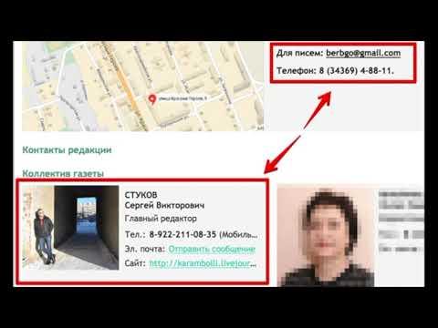 """Почему врет журналист Сергей Стуков из """"Березовского рабочего""""?"""
