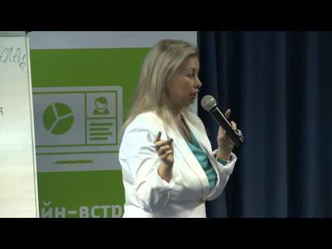 — тренинги и семинары Москвы, тренинги