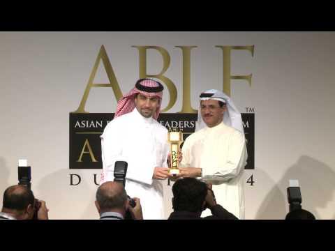 ABLF 2014 Leaders Speak: Fahd Al-Rasheed